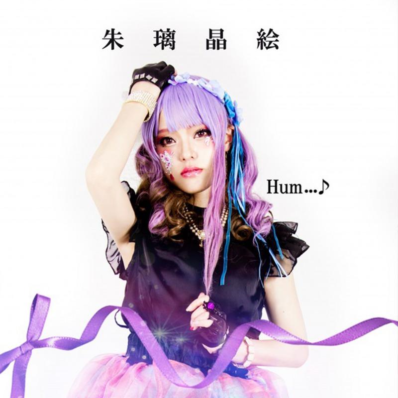Hum…♪