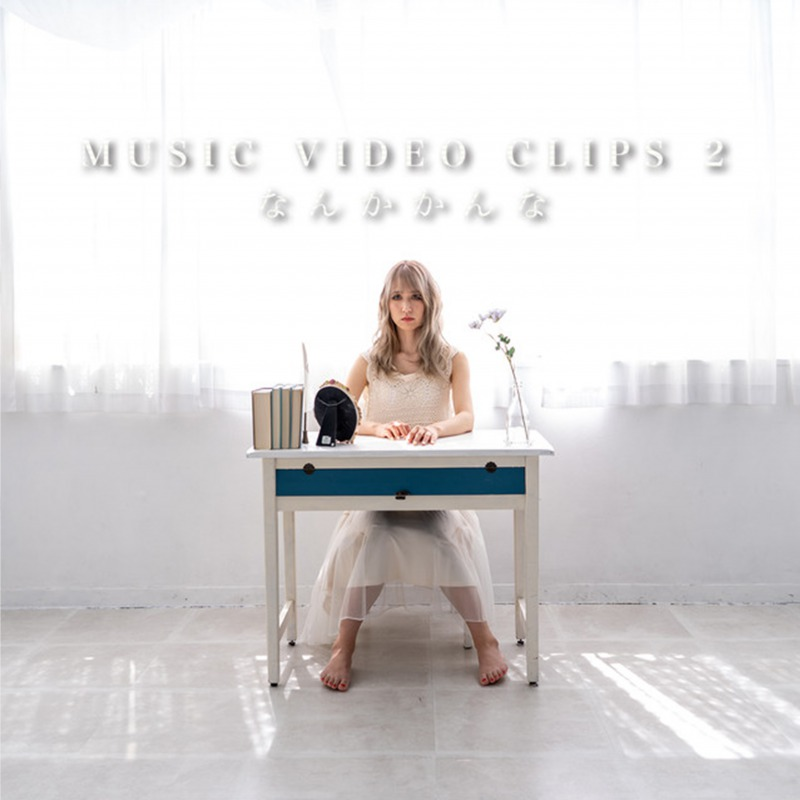 MUSIC VIDEO CLIPS2