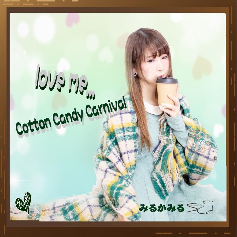 love me…/CottonCandyCarnival