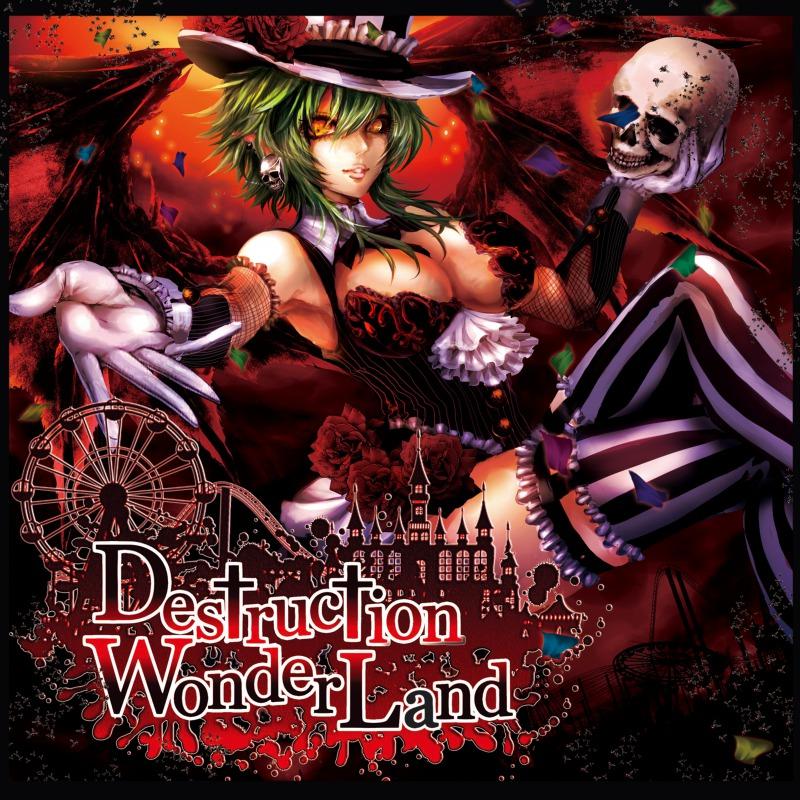 Destruction Wonderland