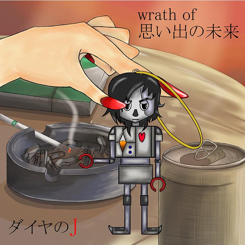 wrath of