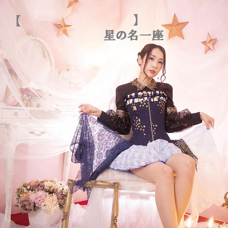 虹色彩ndo/oN Stage