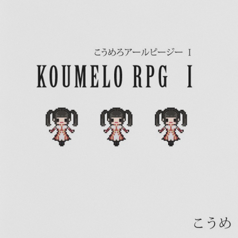 2nd single 『KOUMELO RPG』