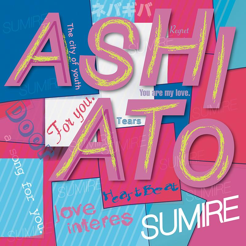 1st album CD「ASHIATO」