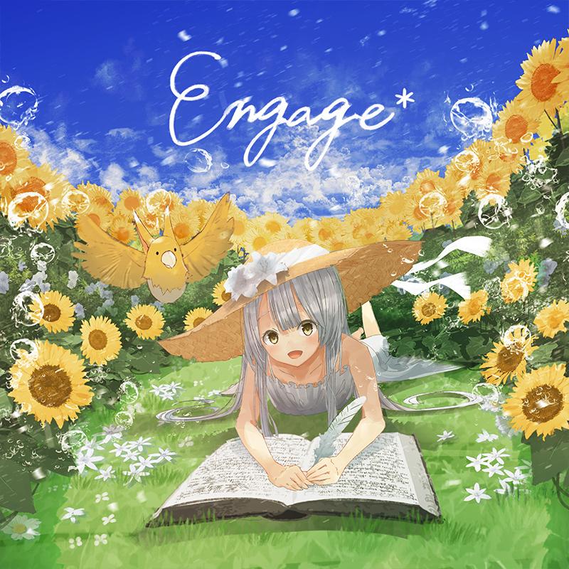Engage*
